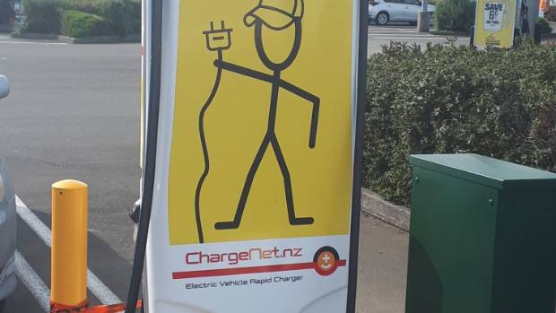 An electric car charging station in Hawera, in south Taranaki.