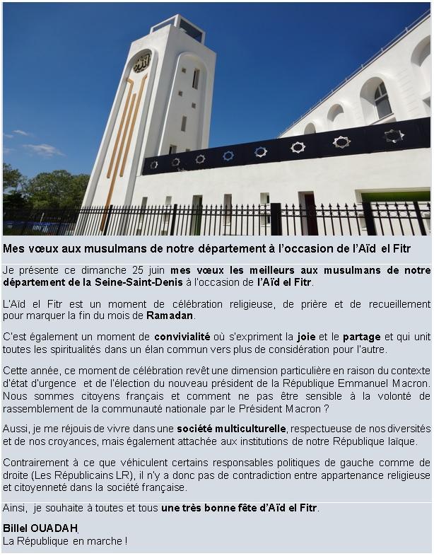 Mes vœux aux musulmans de notre département à l'occasion de l'Aïd el Fitr - image  on http://www.billelouadah.fr