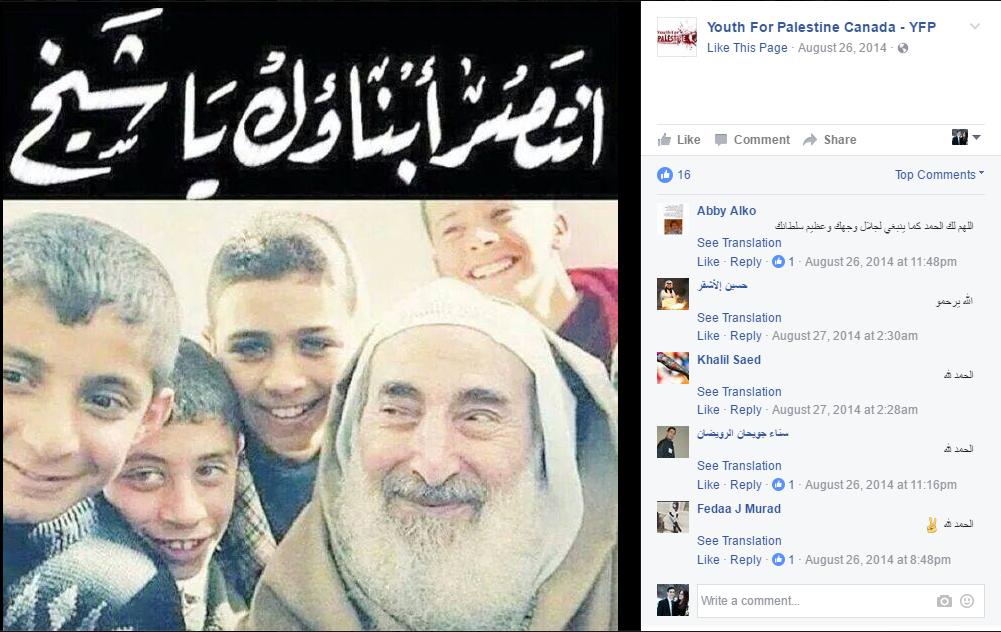 UBC_Hamas_Yassin.png