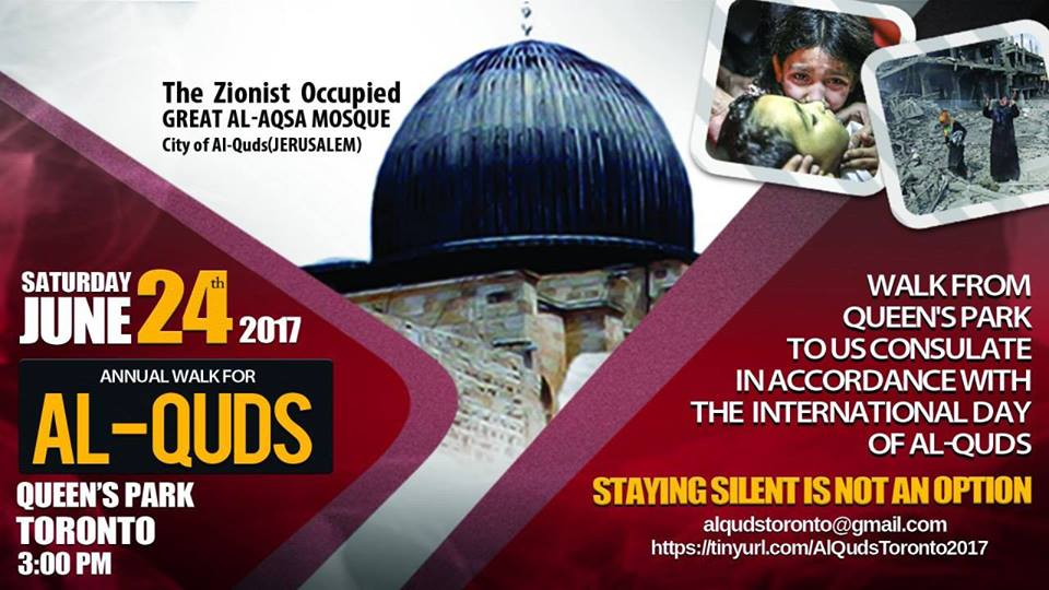 al-quds_2017_banner.jpg