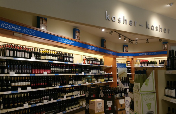 kosher-boutique-wilson-and-dufferin-lcbo.jpg