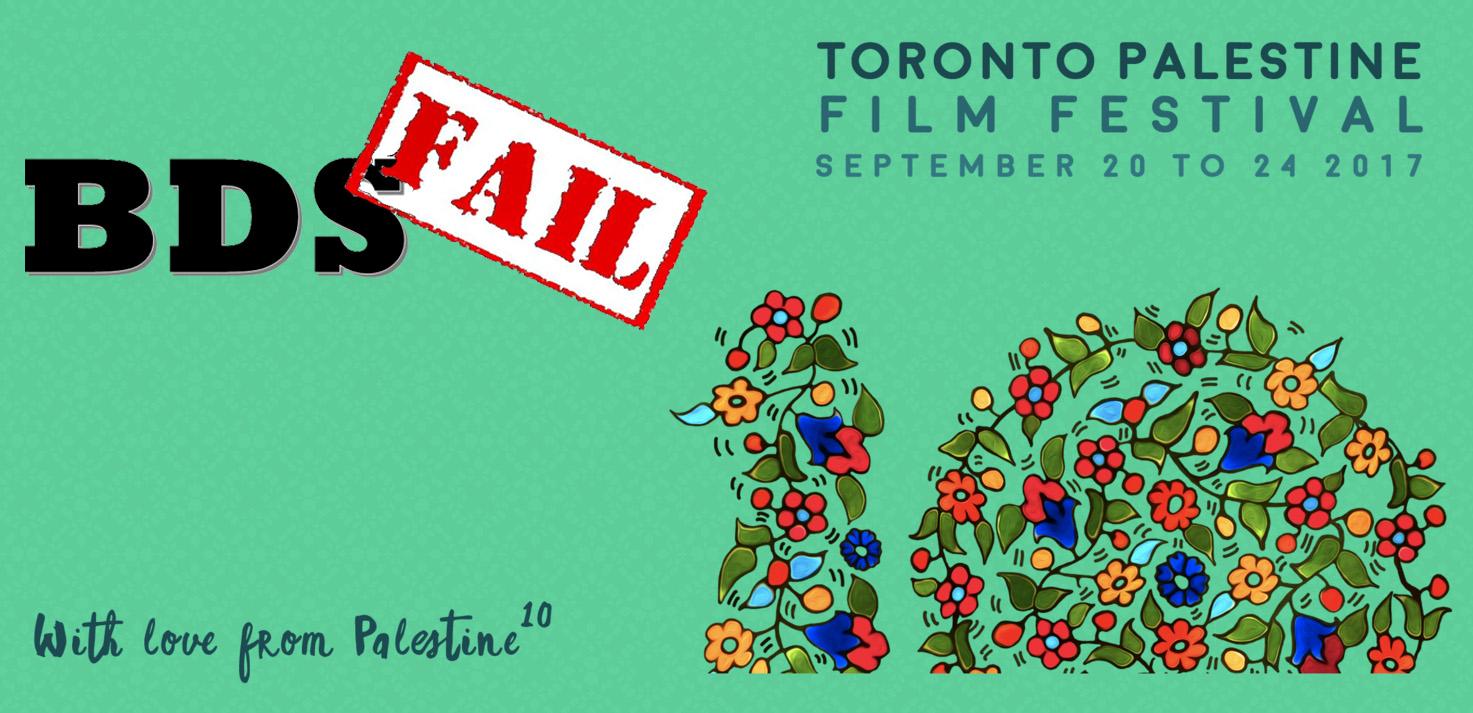 TPFF_Logo_BDS_FAIL.jpg