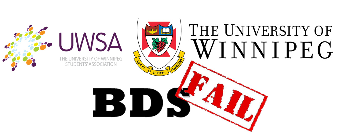 University_of_Winnipeg_BDS_Picture.jpg