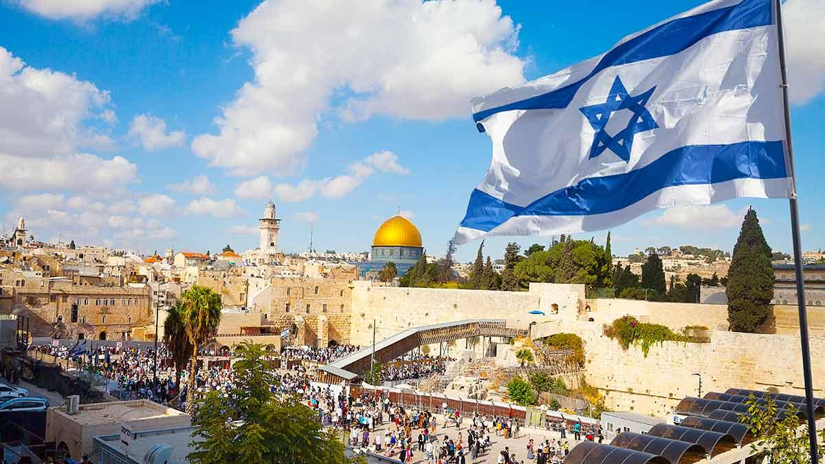 jerusalem_western_wall_flag.jpg