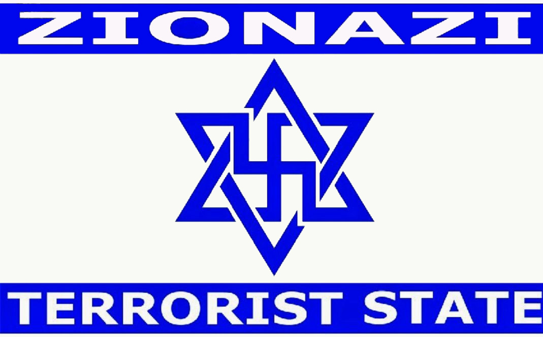 Zionazi.jpg