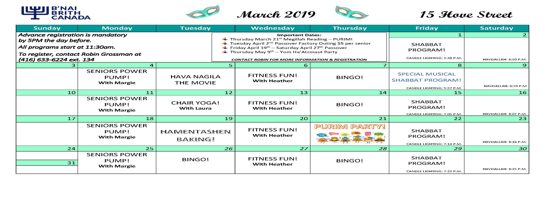 Hove_-_March_2019_Calendar.jpg
