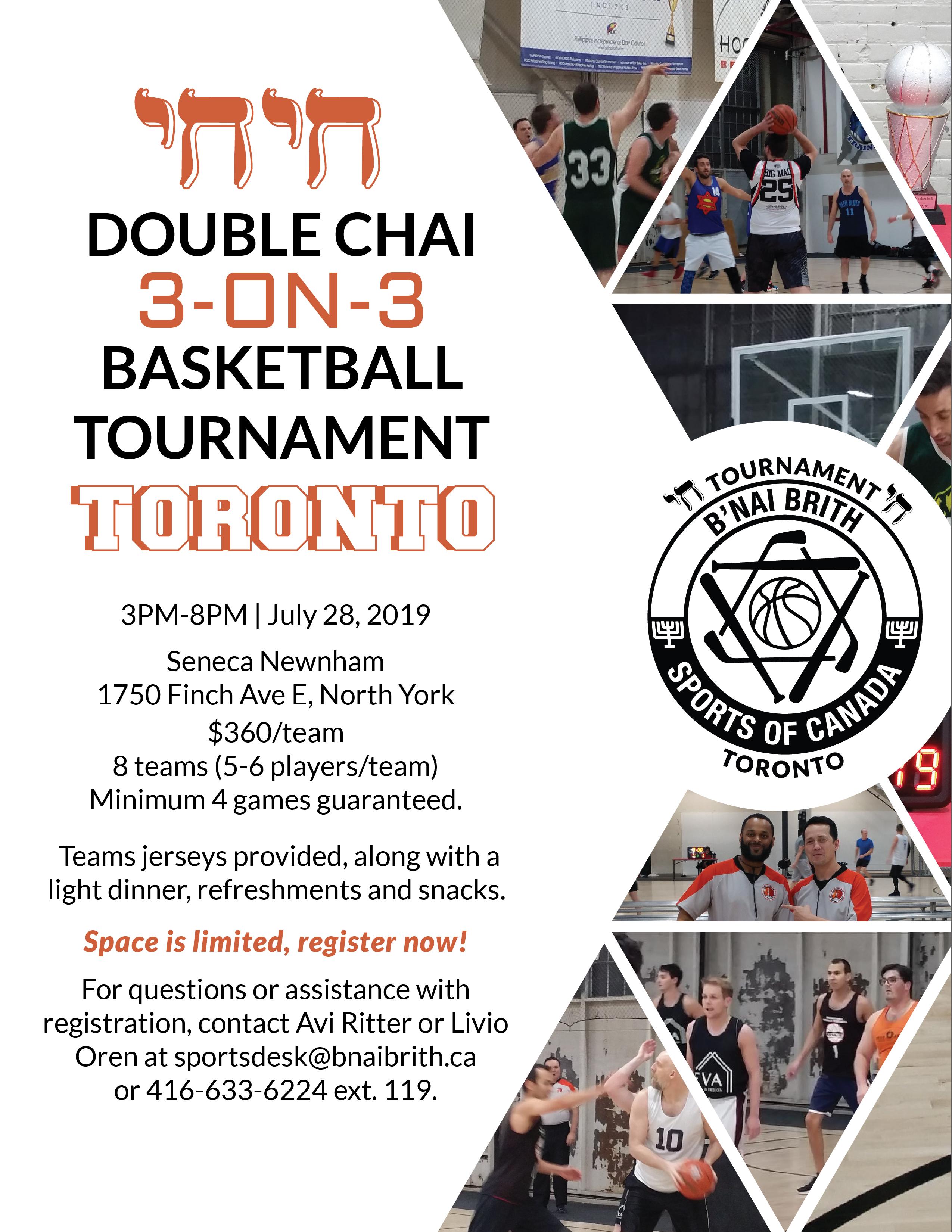 basketball_poster_Toronto-01.png