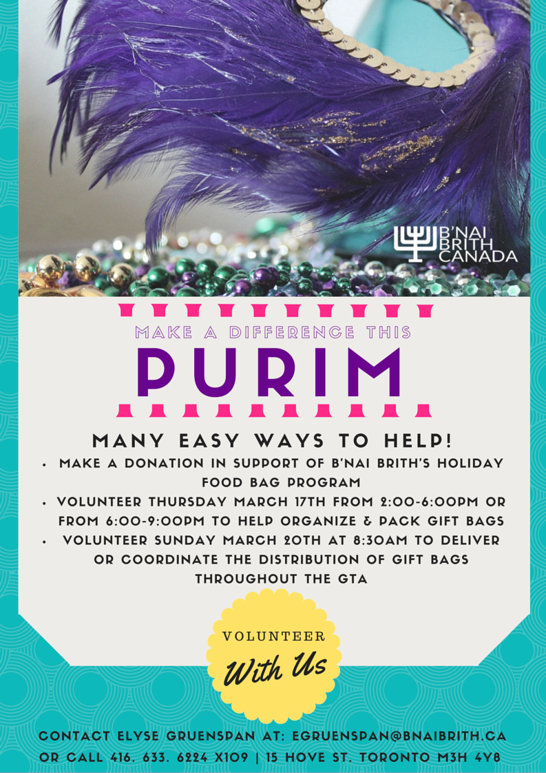 Purim_1_HQ.png