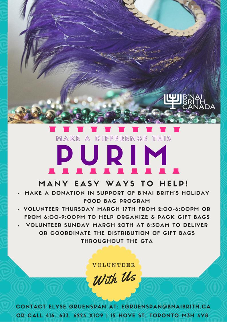 Purim_1_HQ.png