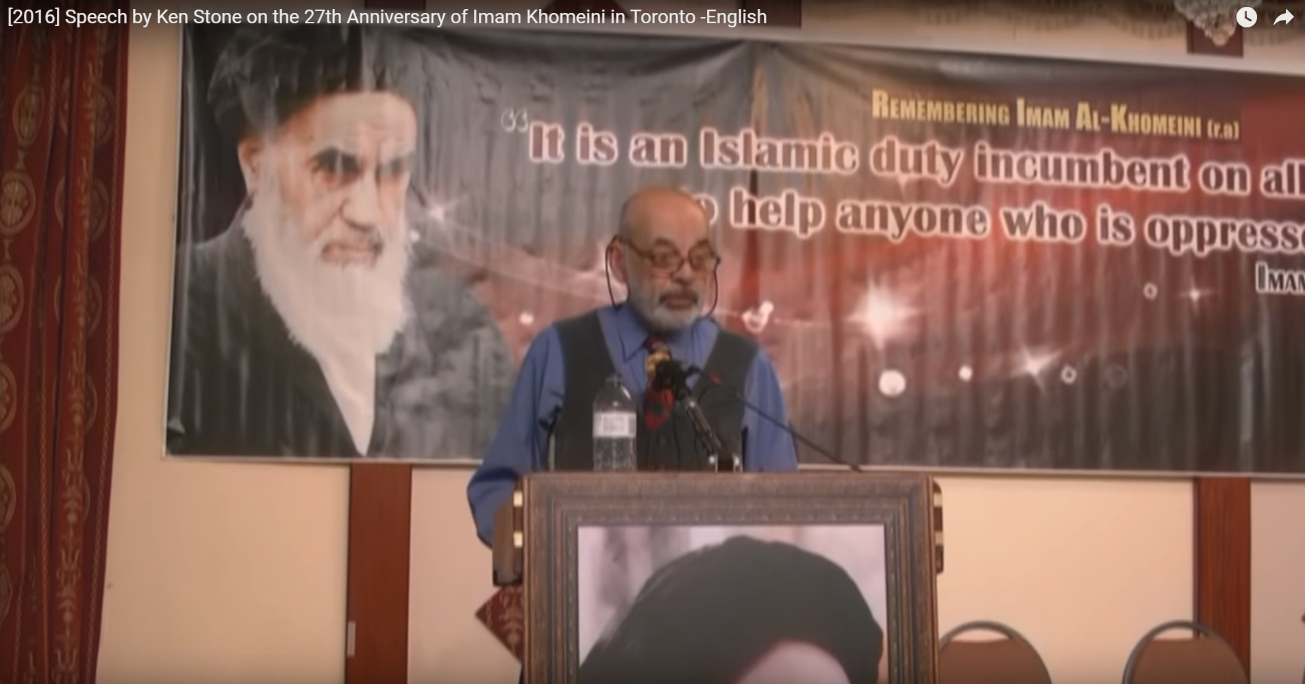 Ken_Stone_Khomeini.jpg