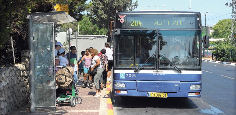 Israeli_bus.jpg