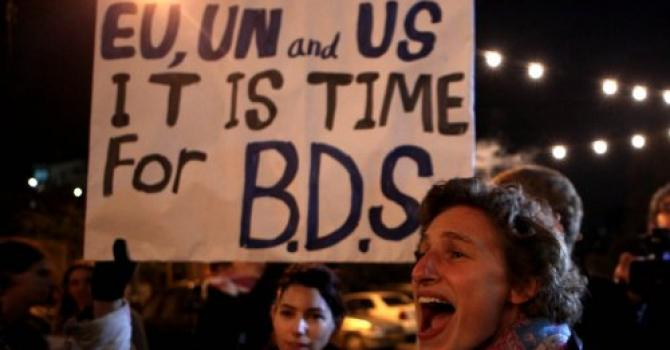 BDS_Protest_East_Jerusalem.jpg