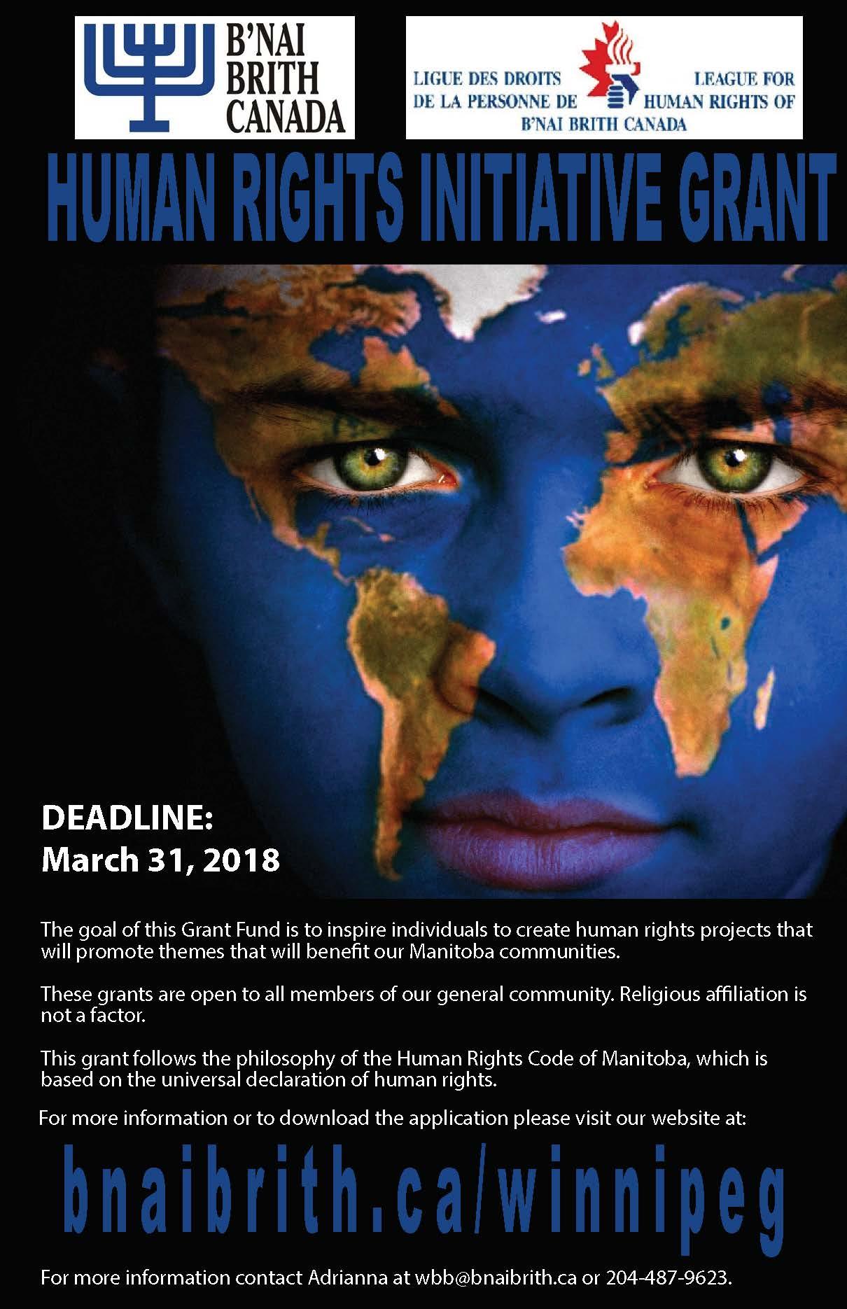 Human_Rights_Grant_Poster_Feb_2017-1.jpg