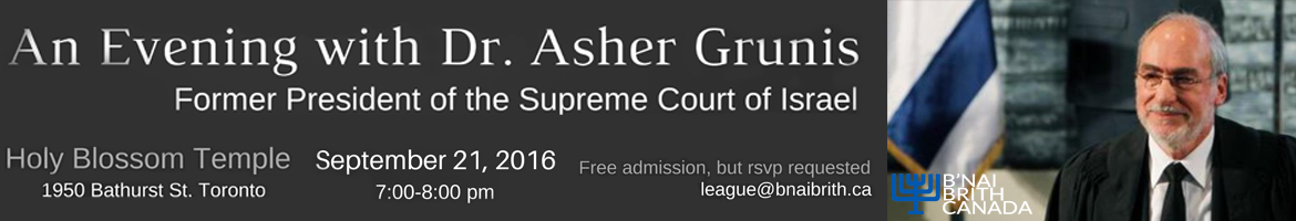 asher_grunis_insert.png