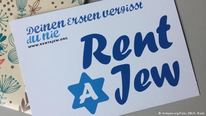 rent-a-jew.jpg