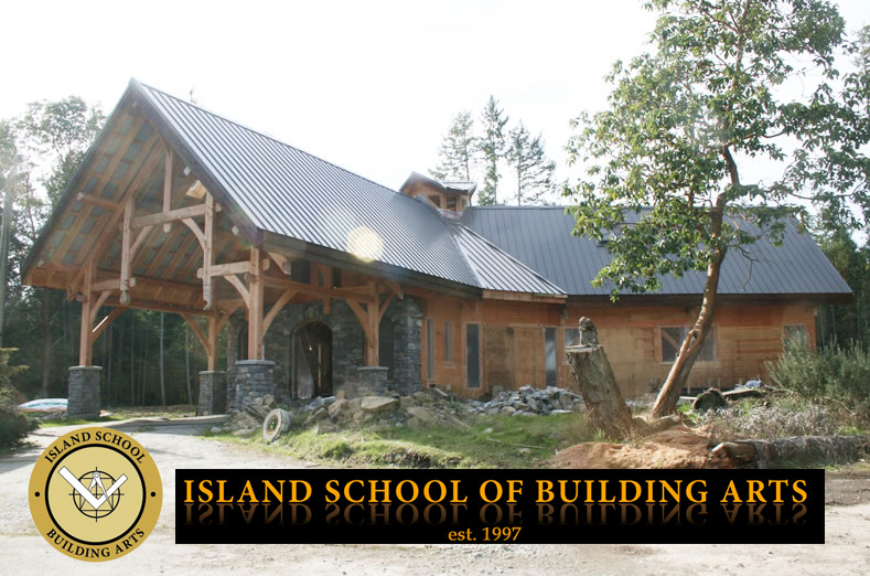 Island_School_Building_Arts.jpg