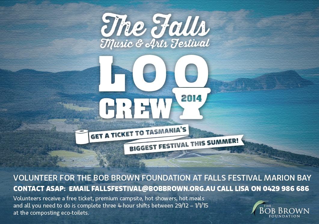 Loo_Crew_poster.jpg