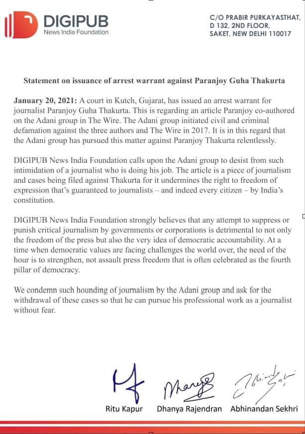 DIGIPUB News India Foundation condemns the arrest order on Paranjoy