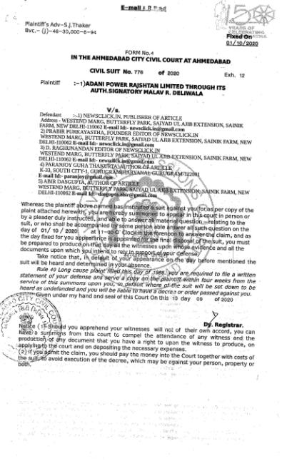 Interim injunction 'gag order' documents from Ahmedabad court
