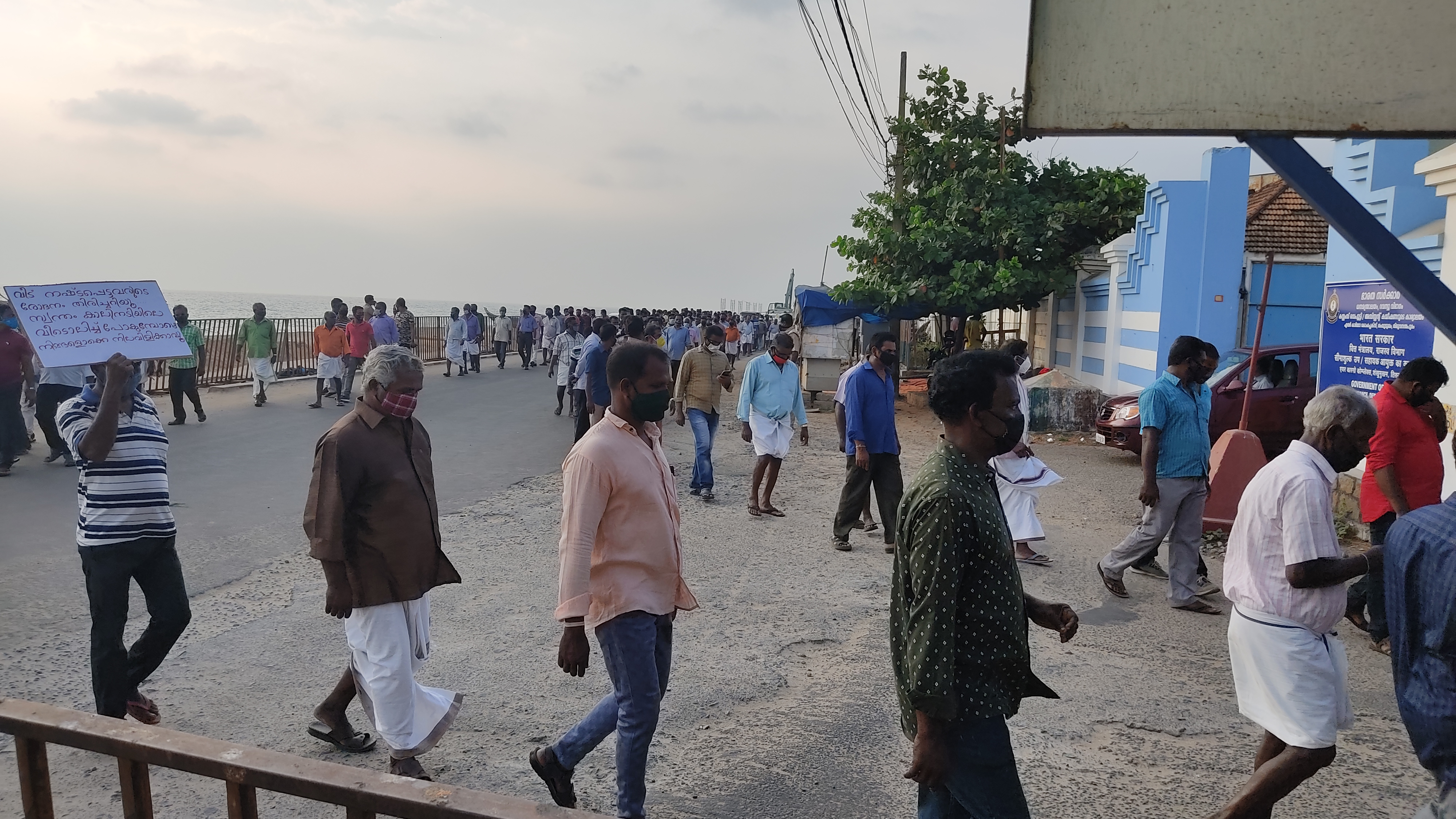 People protest at destruction of coastline, dwellings near Adani's Vizhinjam port redevelopment