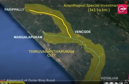 Vizhinjam by-pass growth corridor
