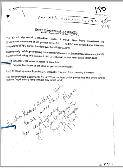 The Environment Minister notes the intervention of colleague Kamal Nath (March 2012).