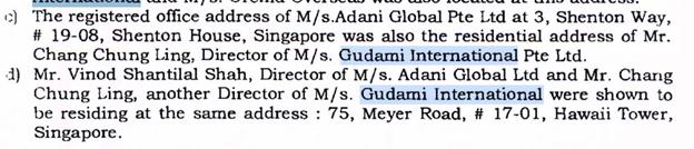 Figure 2. Source: Page 26 of the adjudication order