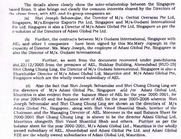 Figure 3. Page 27 of the adjudication order