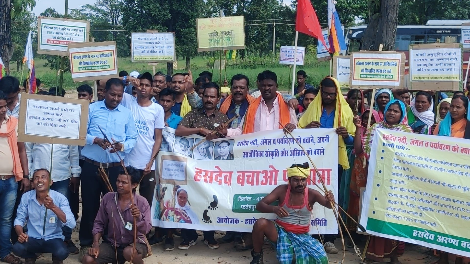 Participants in the 300-km march to save the Hasdeo forests in India. Photo HABSS
