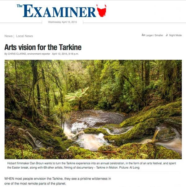 Examiner-screenshot.jpg