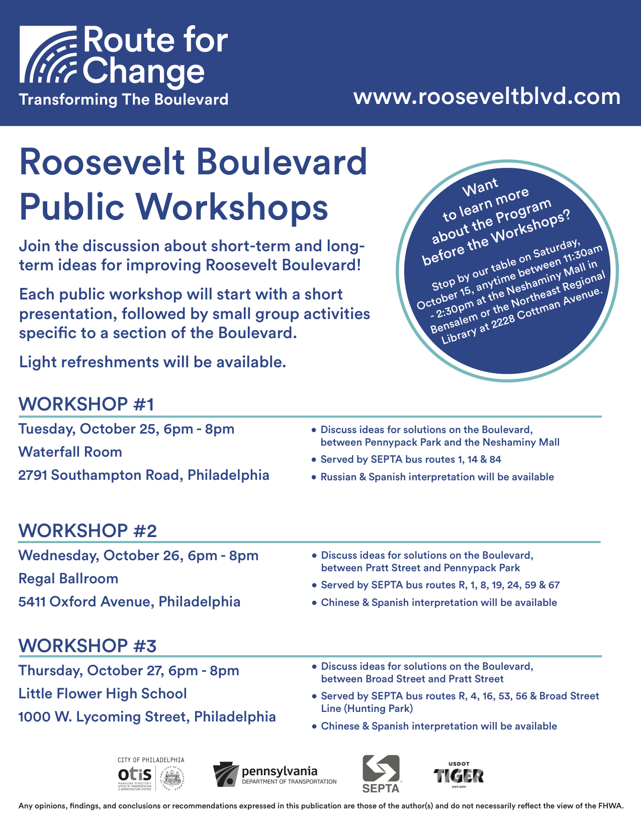 Oct2016_RooseveltBlvd_Workshop_Letter_COLOR_FILE_copy.jpg