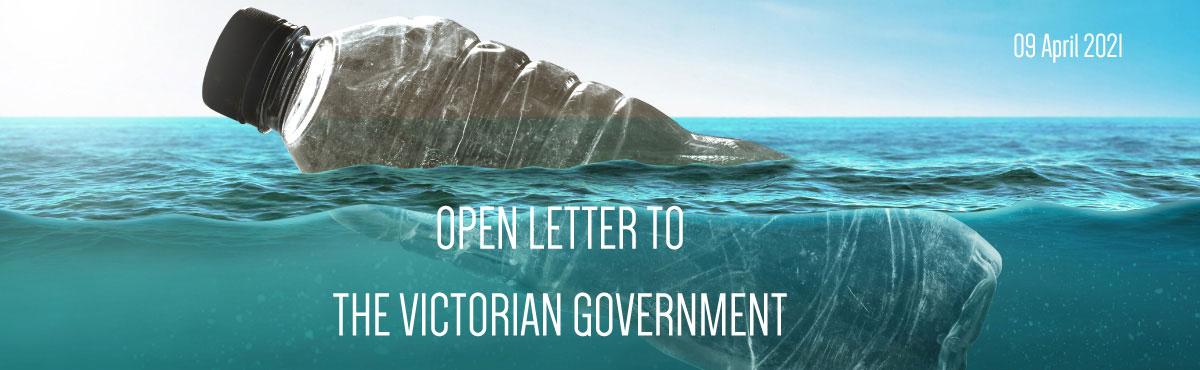 cds-open-letter-header.jpg