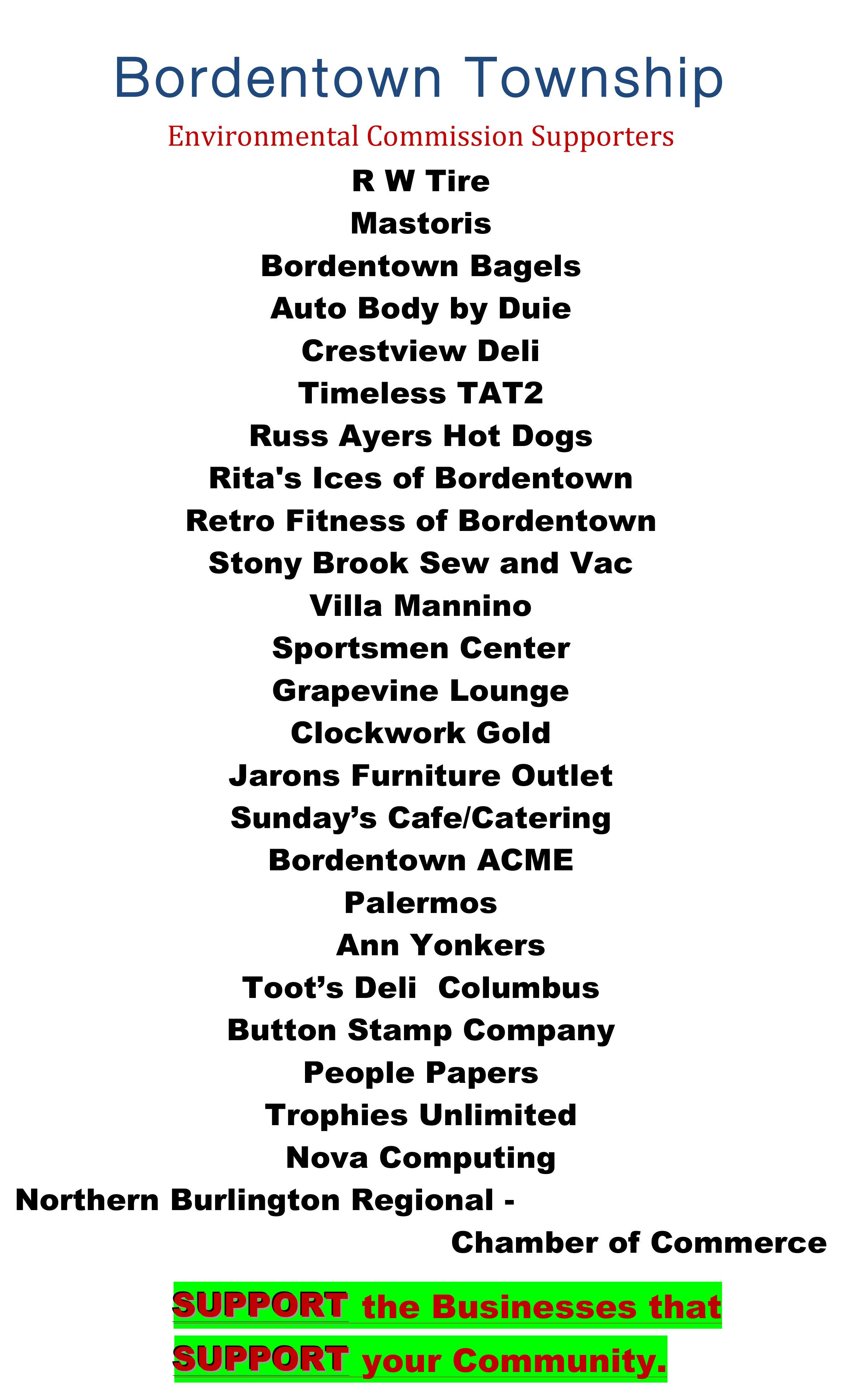 2013-sponsor-list-poster-legal.jpg