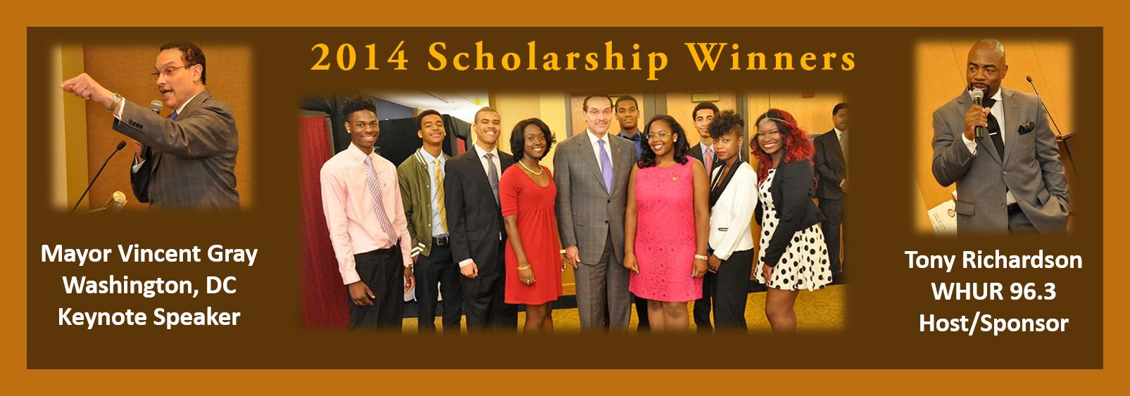 2014_Scholarship_Winners.png