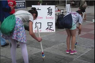 Chinese_graffitti.jpg