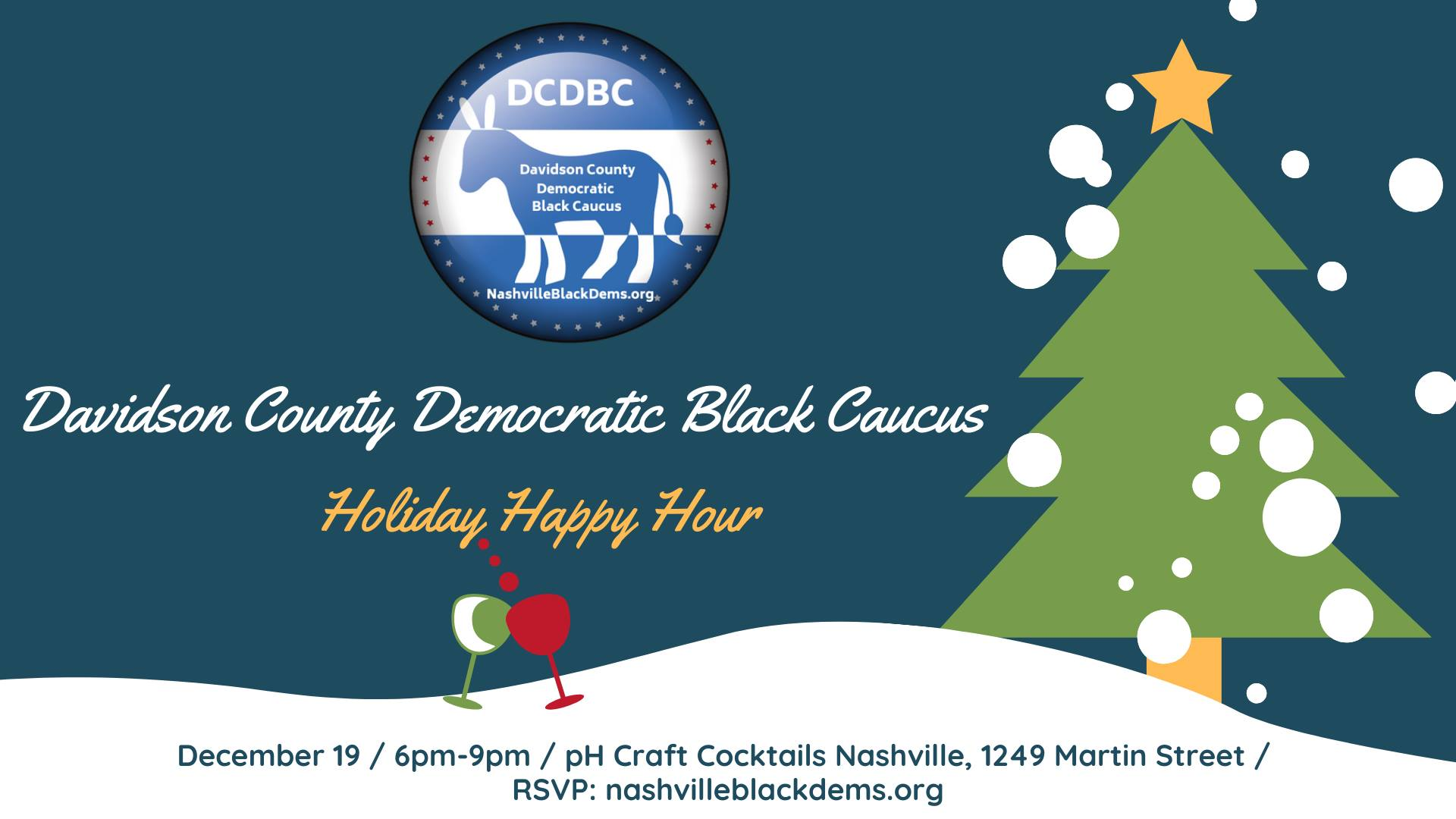 DCDBC_2019_Holiday_Party.jpg