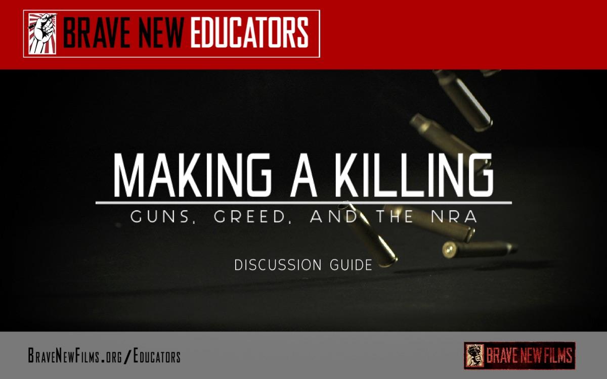 EducatorsGuideCover.jpg