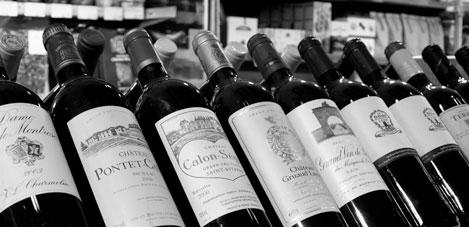 Salusbury_Wine_Store.jpg