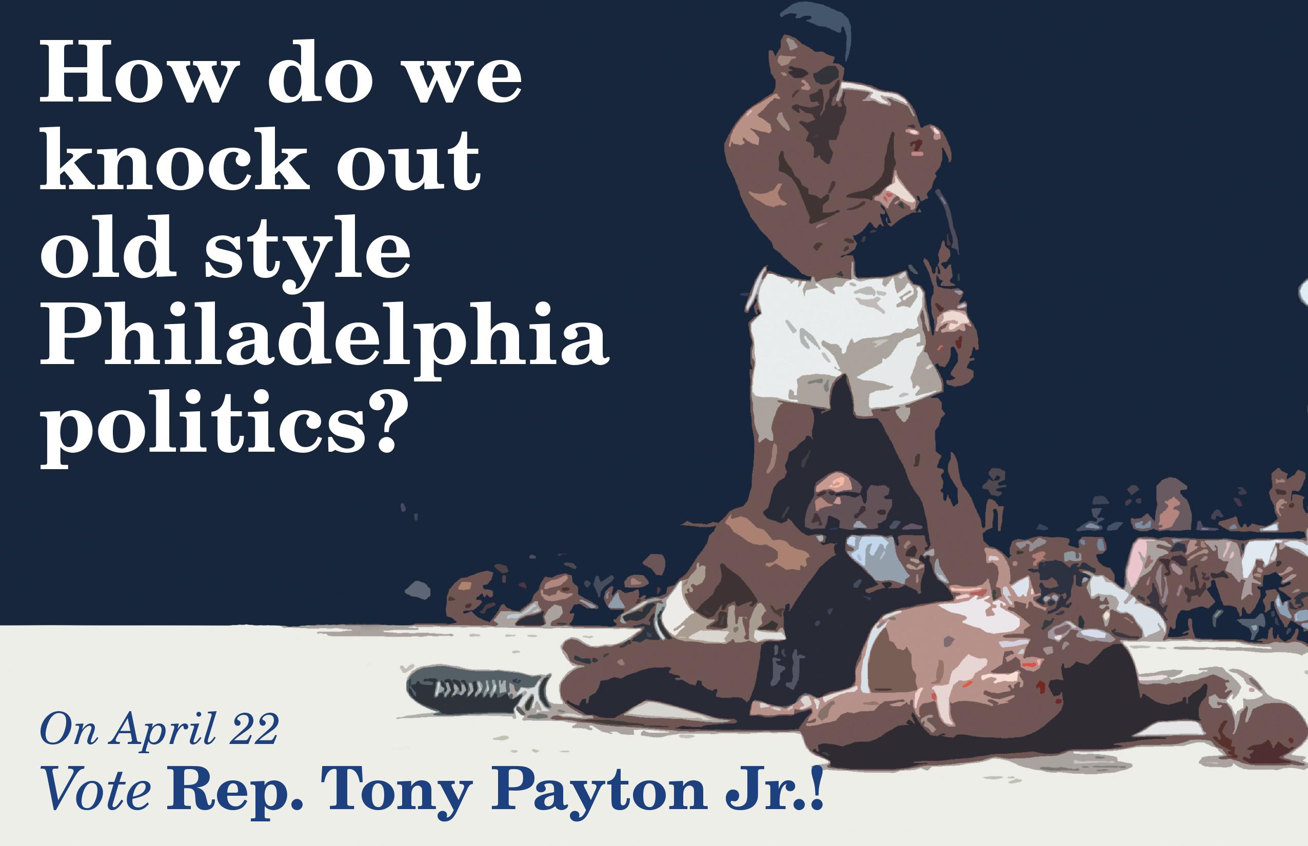 Tony-Payton-(KO-PALM-CARD)-5.5x8.png