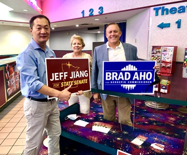 For_Newsletter_Jeff_Jiang_and_Brad_Aho_at_Aug_2_event.jpg