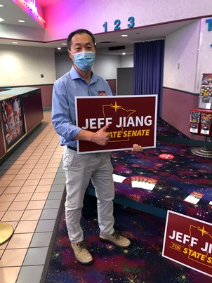 For_website_Jeff_Jiang_in_mask_at_Aug_2_event.jpg