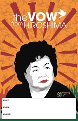 THE VOW FROM HIROSHIMA Screening Poster