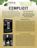 COMPLICIT Discussion Guide