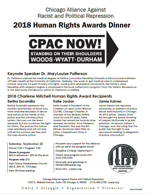 2018 Human Rights Award Dinner Flyer