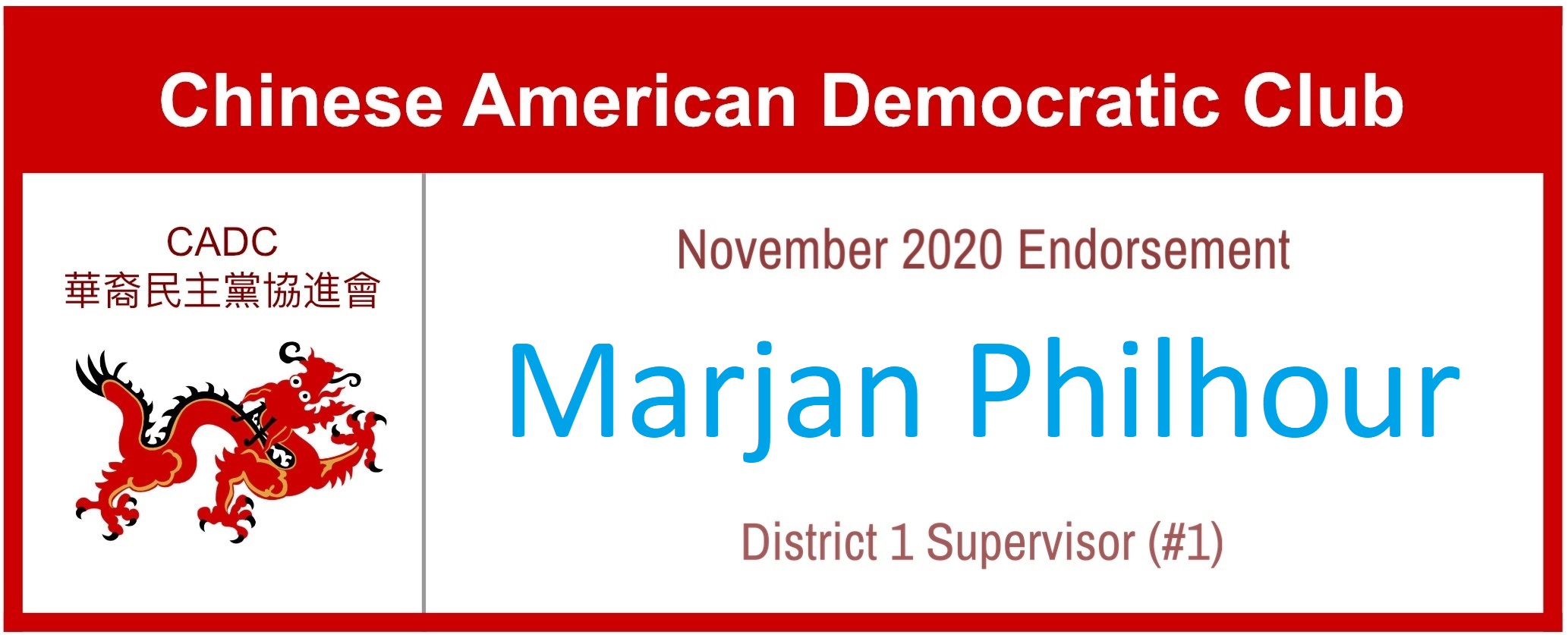 Marjan Philhour for District 1 Supervisor - CADC #1 Endorsement November 2020