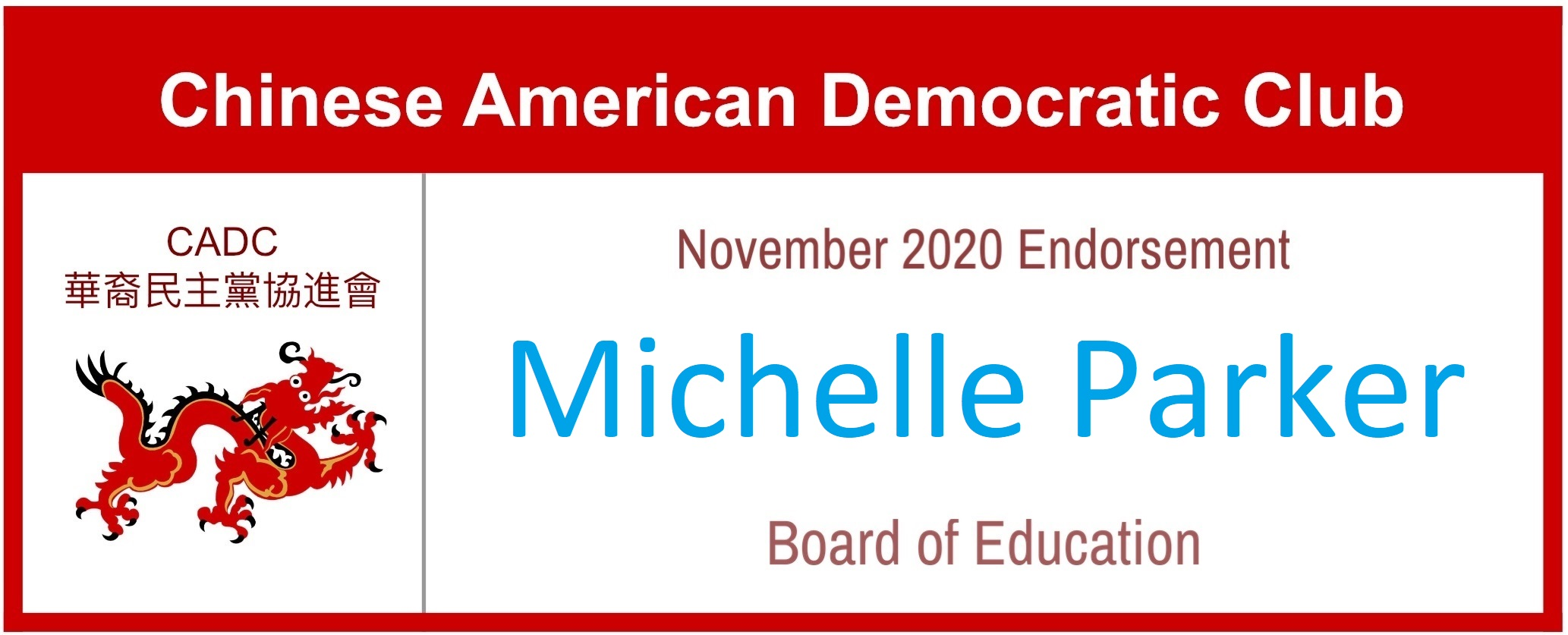 Michelle Parker for Board of Education - CADC Endorsement November 2020.jpg