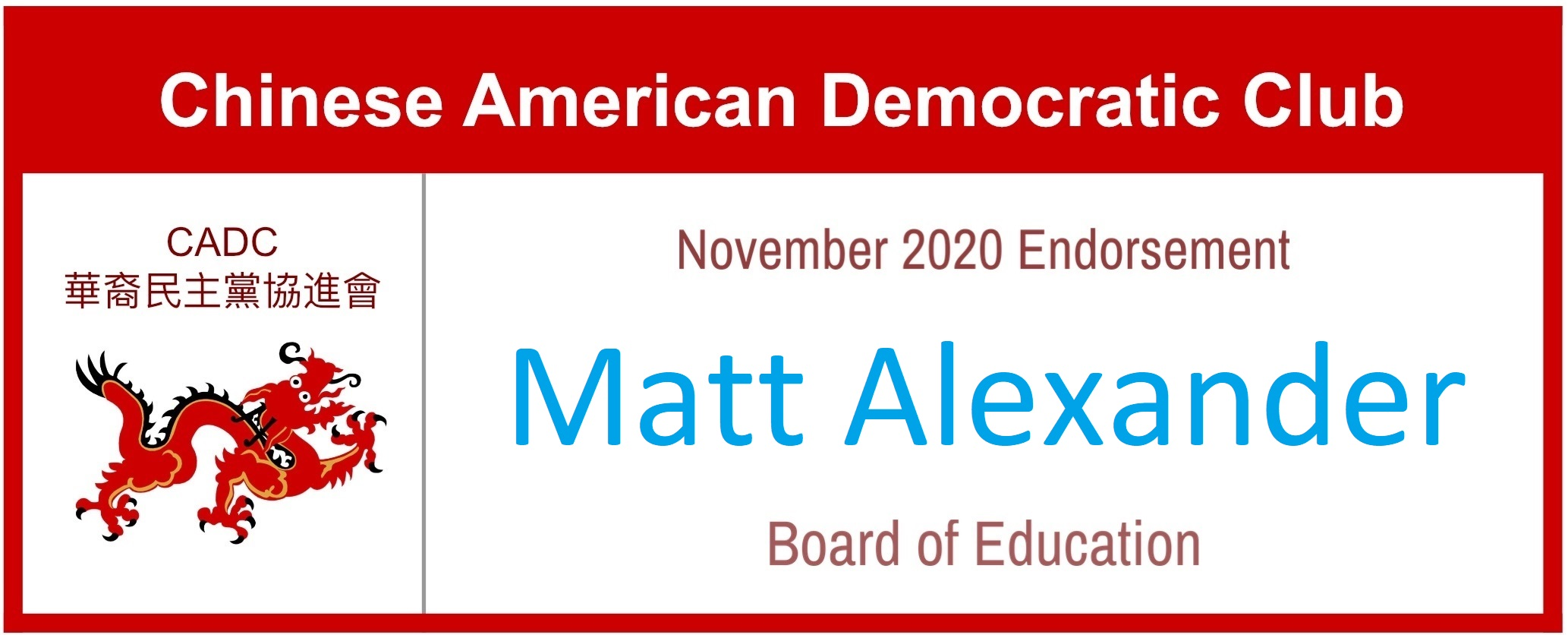 Matt Alexander for Board of Education - CADC Endorsement November 2020