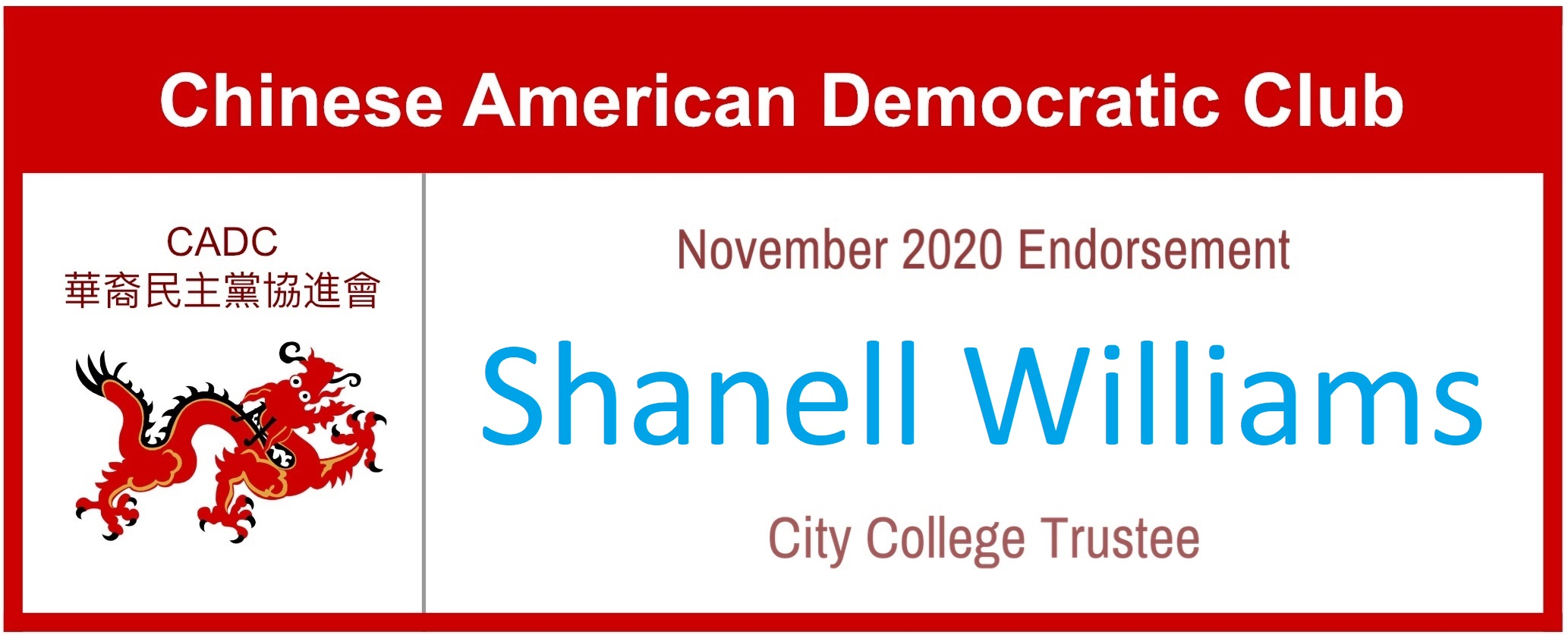 Shanell Williams for City College Trustee - CADC Endorsement November 2020
