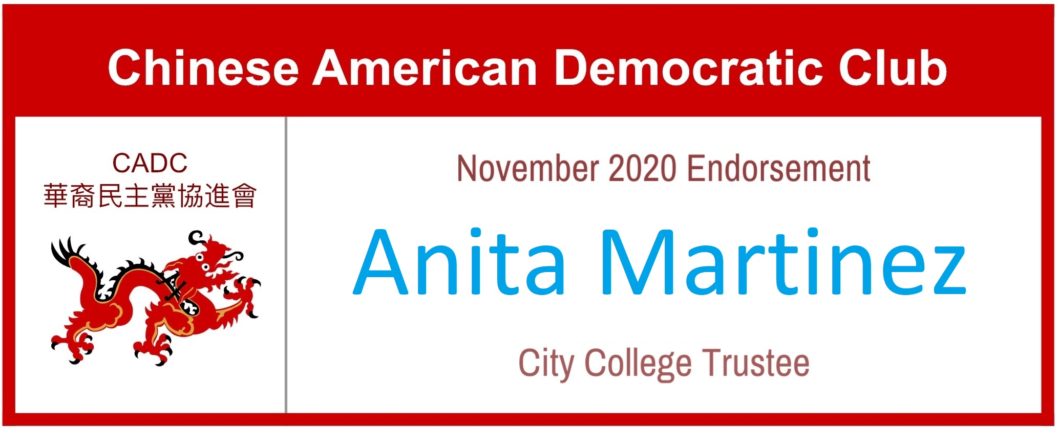 Anita Martinez for City College Trustee - CADC Endorsement November 2020