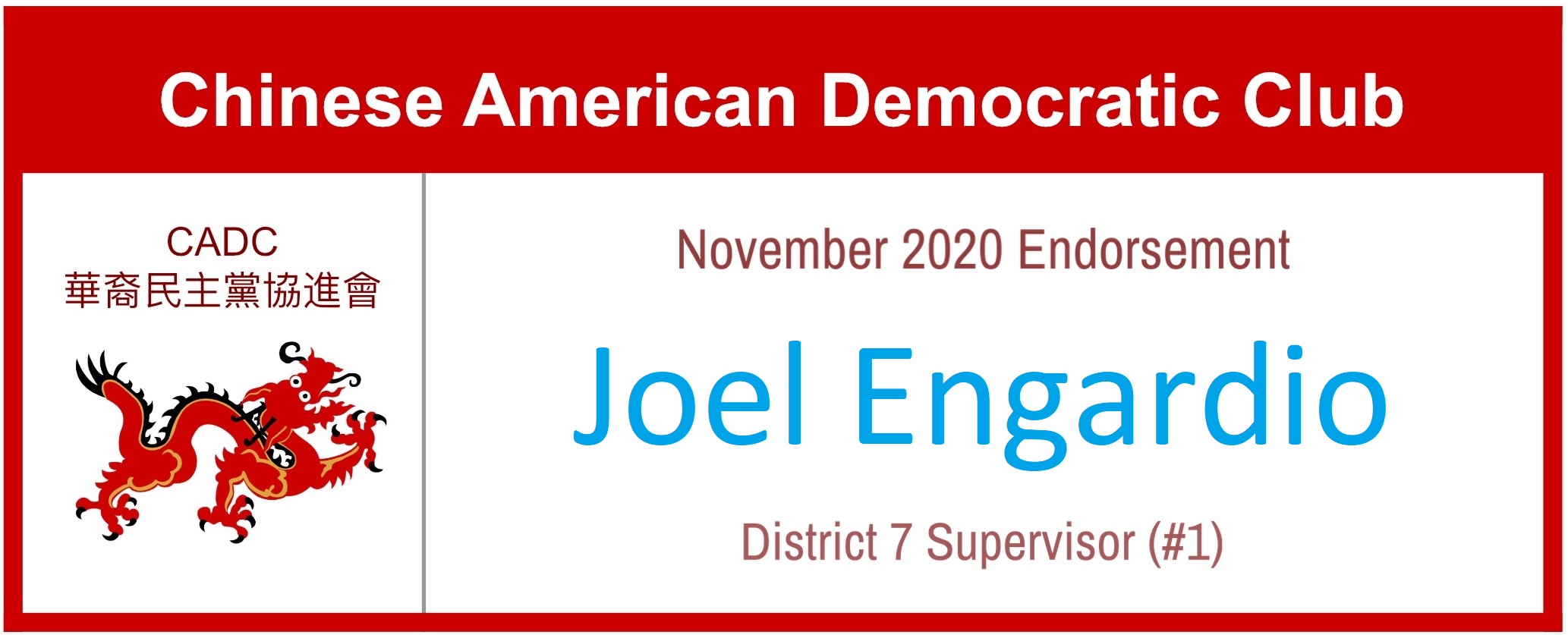 Joel Engardio for District 7 Supervisor - CADC #1 Endorsement November 2020
